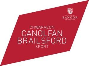 Canolfan Brailsford 2